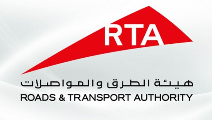 Road Transit Authority